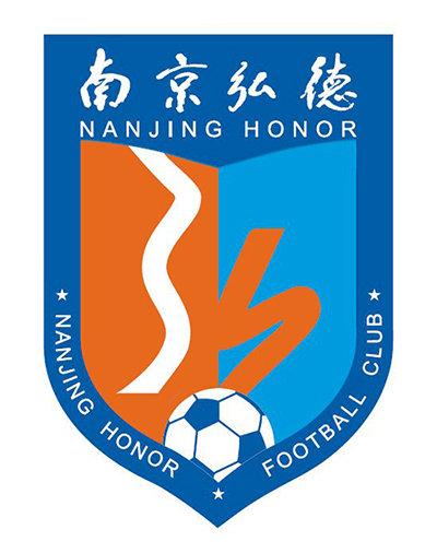 Nanjing Honor FC