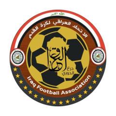 1ª división de Iraq