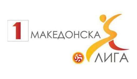 1ª división de Macedonia