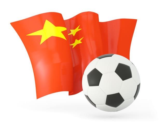 Escuelas en China