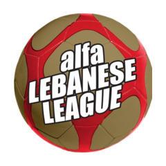 1ª división del Líbano