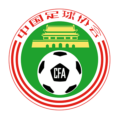 Football Business China