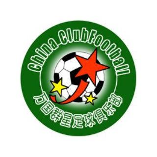 China ClubFootball