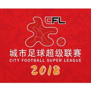 City Football Super League