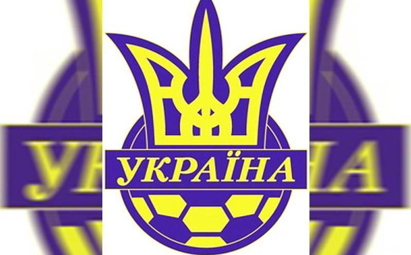 Club de fútbol en Ucrania