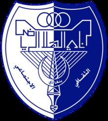 Al Hilal sports club Libya