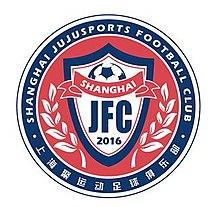 JujuSports Shanghai