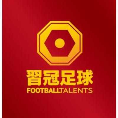 Football Talents