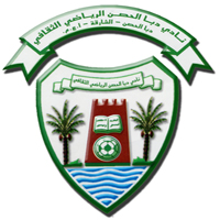 Dibba Al-Hisn Sports Club Dubai