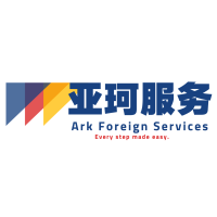 Ark Foreign Services