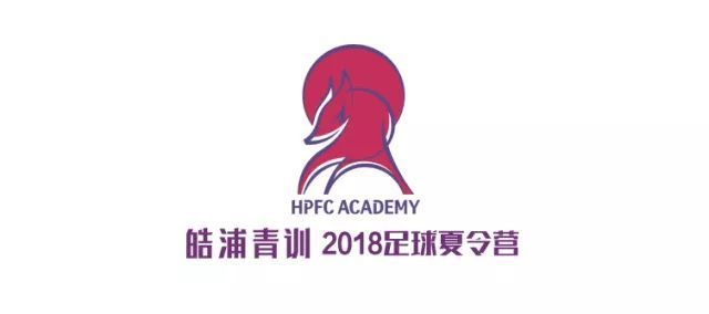HPFC Academy