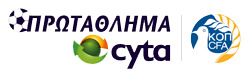 CYPRUS TOP TIER TEAM